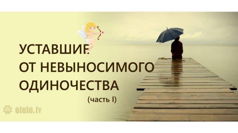 USTAVSHIE_1