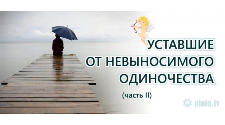 USTAVSHIE_2