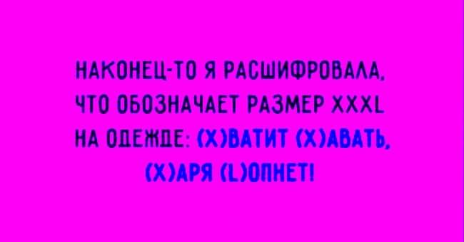 1476356161_18680260-1-650-a542d8629a-1476170916-1