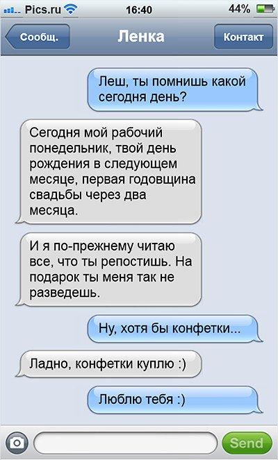 1477080162_1476880992_sms18-1
