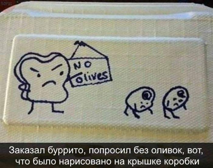 Новые Прикольные картинки!!