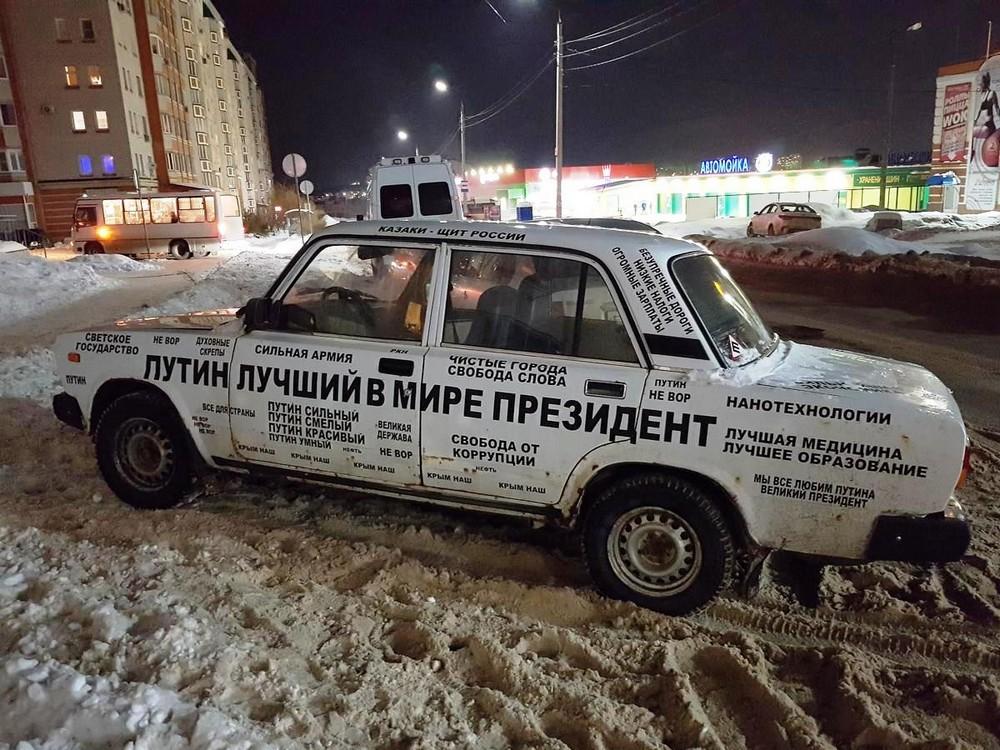 1552583410_prikoly-rossii-ugar-duhovnye-skrepy-i-vse-takoe-17.jpg