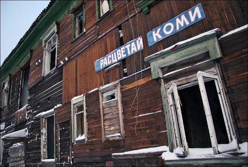 1552583415_prikoly-rossii-ugar-duhovnye-skrepy-i-vse-takoe-46.jpg