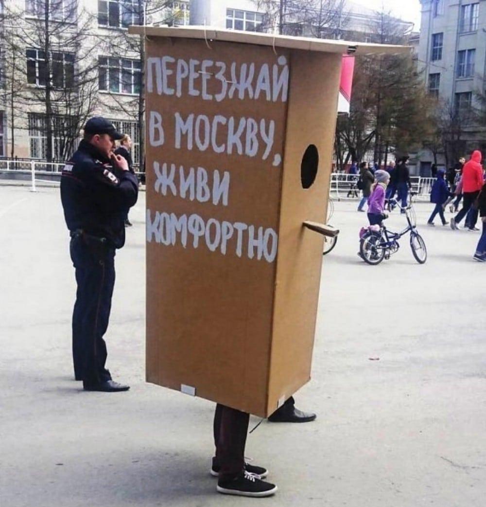 1552583419_prikoly-rossii-ugar-duhovnye-skrepy-i-vse-takoe-25.jpg