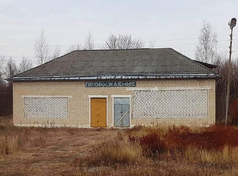 1552583438_prikoly-rossii-ugar-duhovnye-skrepy-i-vse-takoe-44.jpg