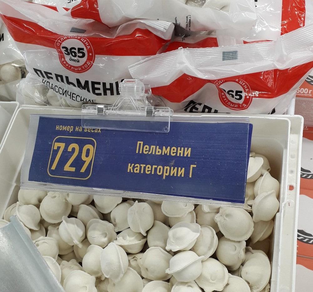 1552583445_prikoly-rossii-ugar-duhovnye-skrepy-i-vse-takoe-14.jpg