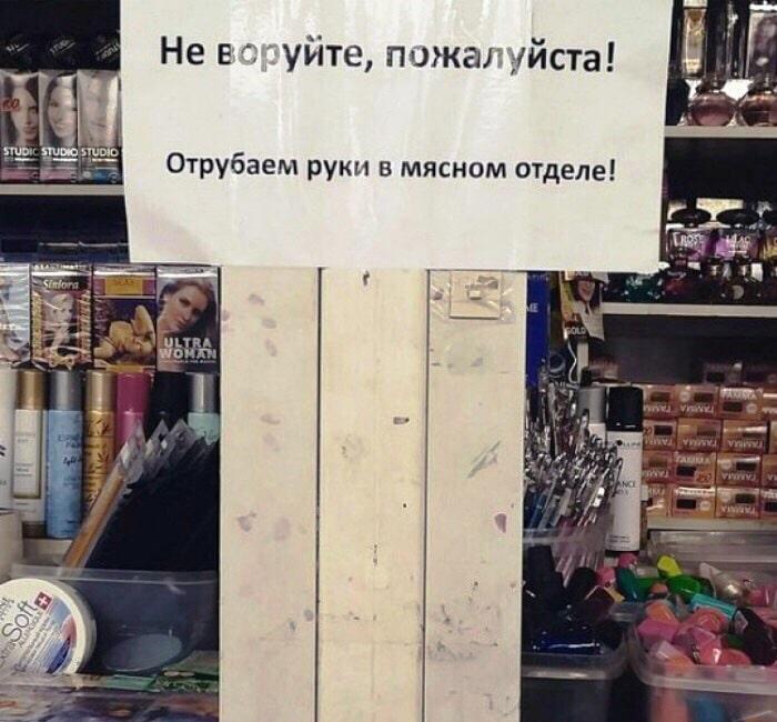 1552583452_prikoly-rossii-ugar-duhovnye-skrepy-i-vse-takoe-41.jpg