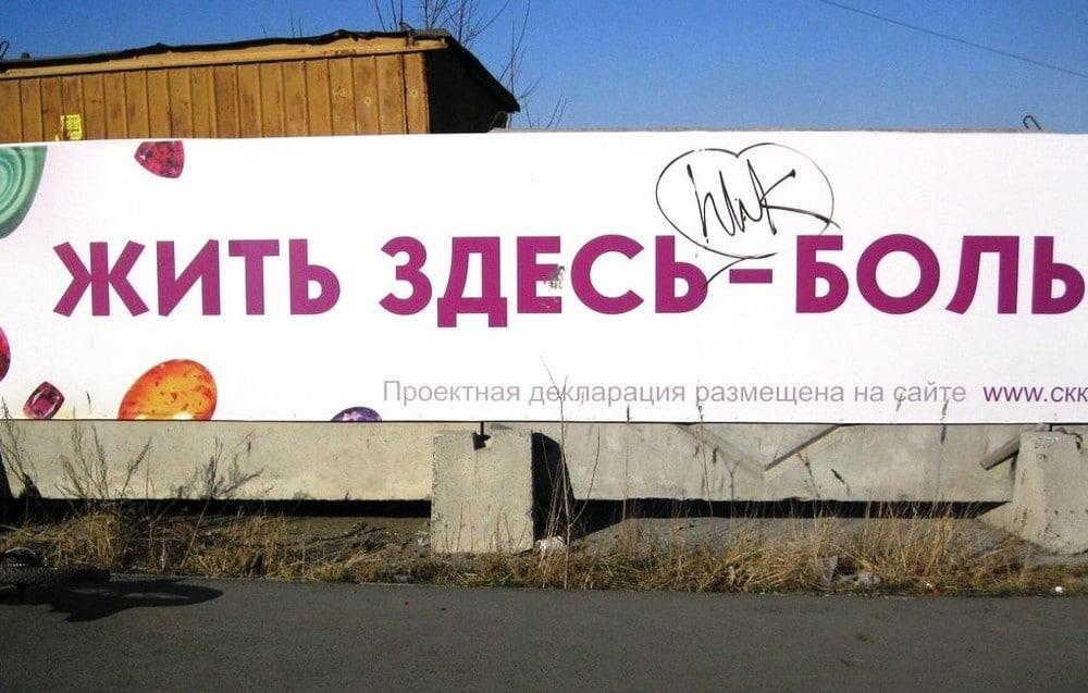 1552583473_prikoly-rossii-ugar-duhovnye-skrepy-i-vse-takoe-33.jpg