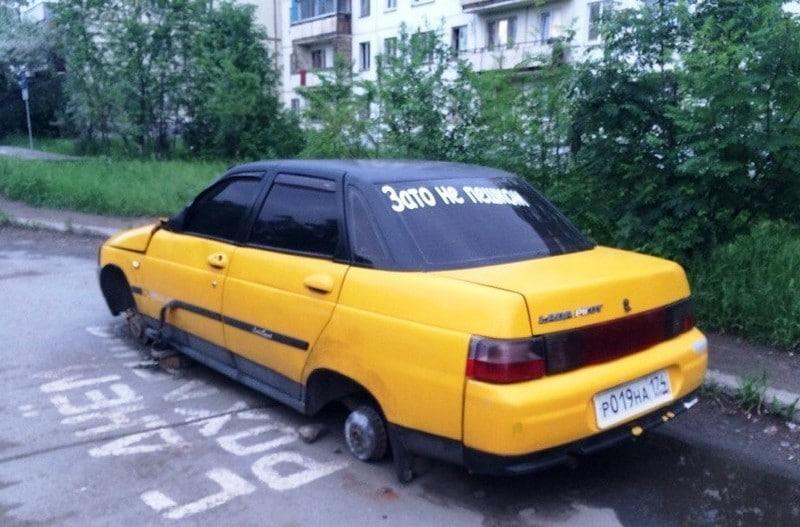 1552583477_prikoly-rossii-ugar-duhovnye-skrepy-i-vse-takoe-26.jpg