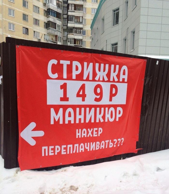 1552583479_prikoly-rossii-ugar-duhovnye-skrepy-i-vse-takoe-16.jpg
