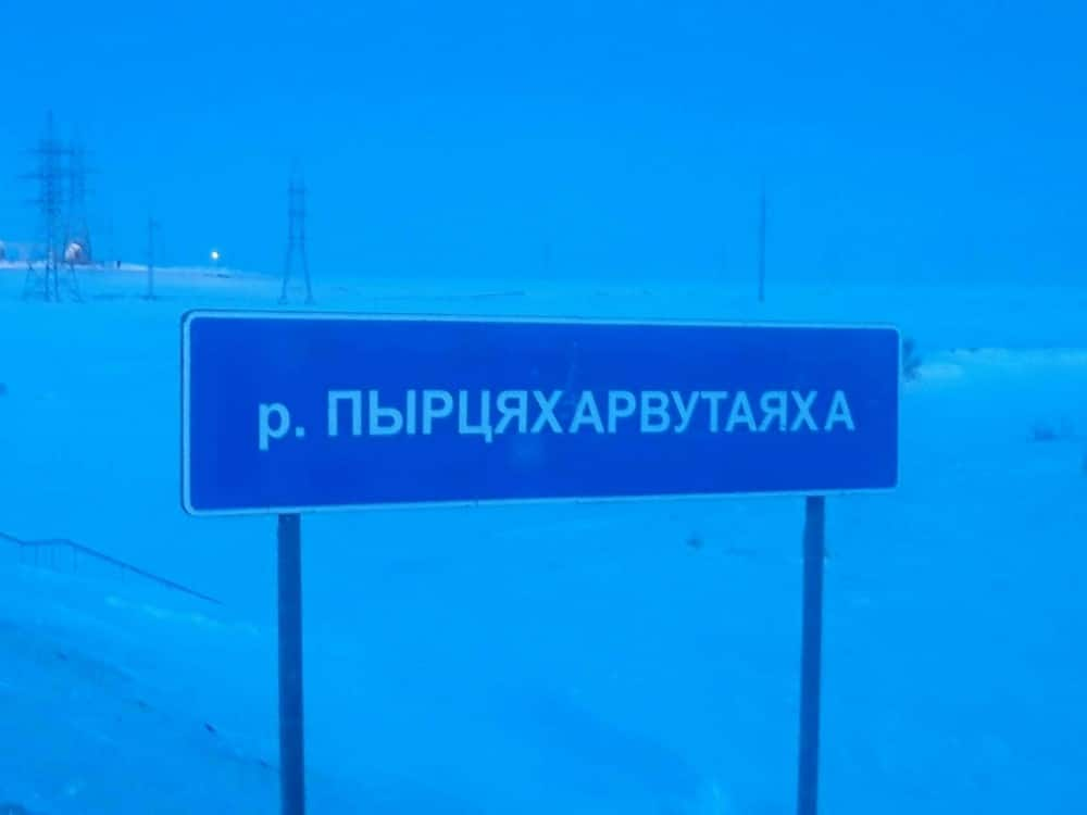 1552583483_prikoly-rossii-ugar-duhovnye-skrepy-i-vse-takoe-47.jpg
