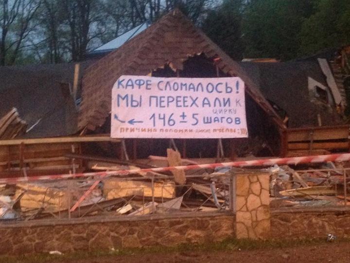 1552583497_prikoly-rossii-ugar-duhovnye-skrepy-i-vse-takoe-24.jpg