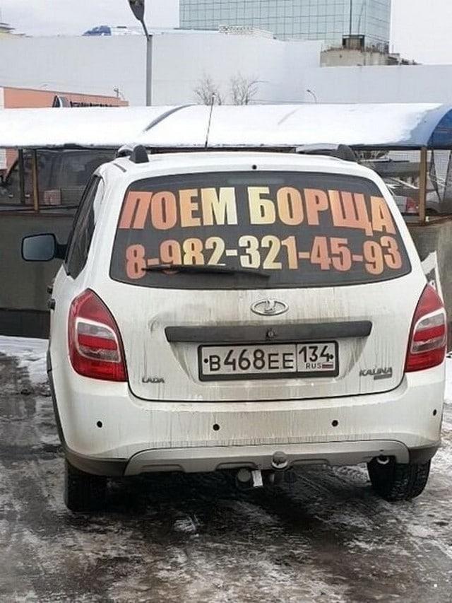 1552583505_prikoly-rossii-ugar-duhovnye-skrepy-i-vse-takoe-42.jpg