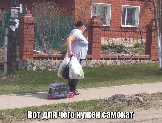 Подборка прикольных фото №2139 (61 фото)