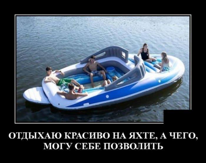 1560870361_svezhie-demotivatory_xaxa-net.ru-1-1