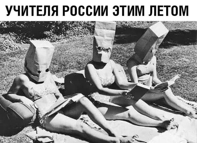1561186637_podborka-prikolnyh-foto-24.jpg