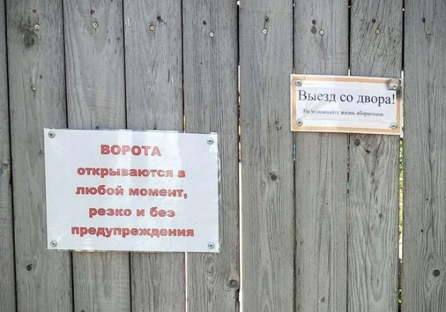1561186637_podborka-prikolnyh-foto-9.jpg