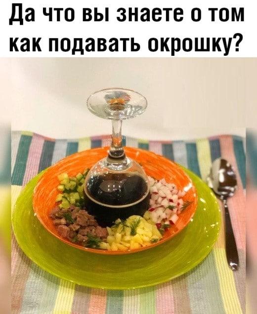 1561186652_podborka-prikolnyh-foto-48.jpg