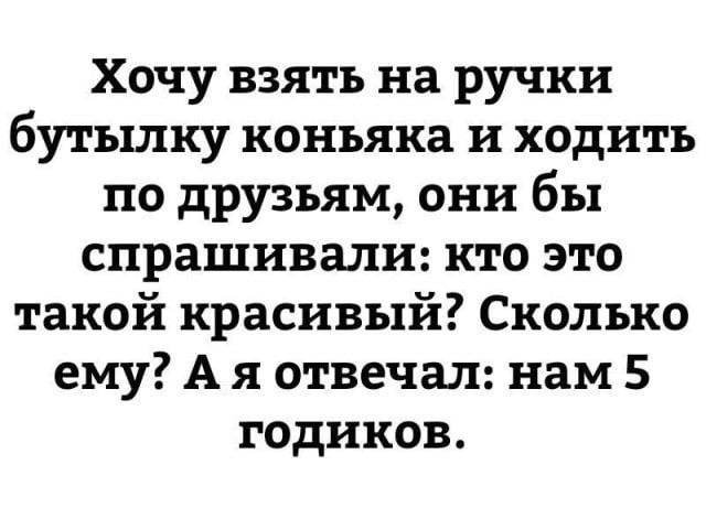 1561186658_podborka-prikolnyh-foto-36.jpg