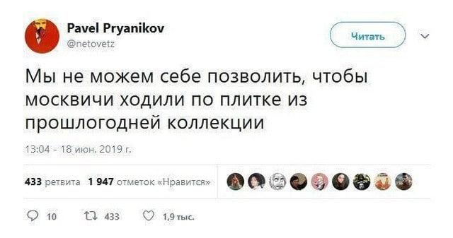 ПОДБОРКА ПРИКОЛЬНЫХ ФОТО (60 ФОТО)