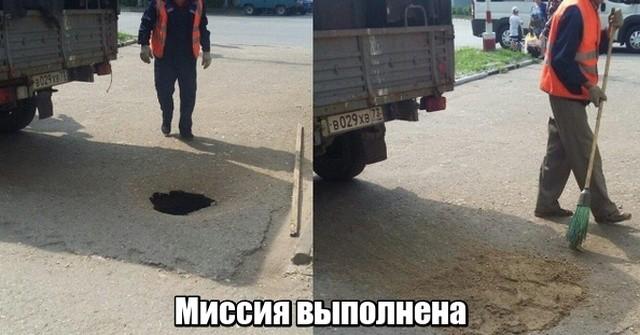 1561186661_podborka-prikolnyh-foto-5.jpg