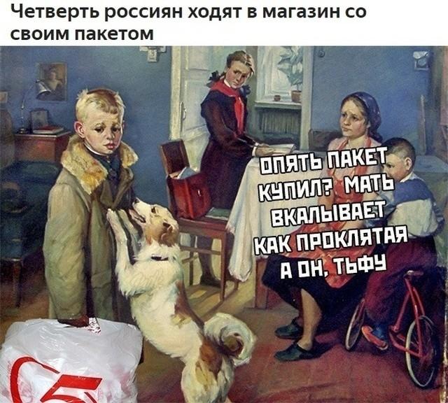 1561186677_podborka-prikolnyh-foto-34.jpg