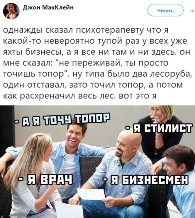 1561186706_podborka-prikolnyh-foto-59.jpg