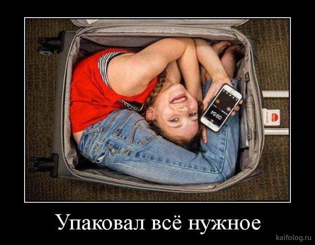 1561299353_pro-zhizn_xaxa-net.ru-1-1