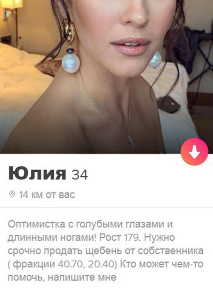 1561385368_smeshnye-kartinki_xaxa-net.ru-1-1