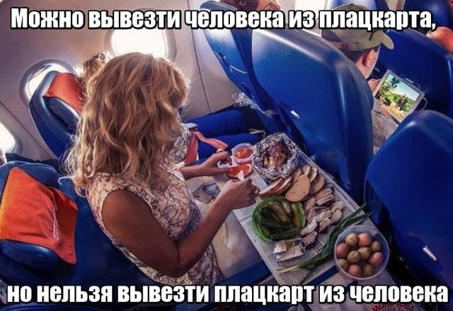 Подборка прикольных фото №2146 (62 фото)