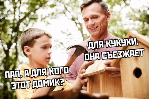 1561545957_kartinki-24-3