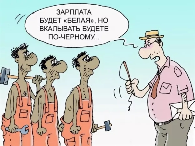 Смешные картинки про рабство, картинки машинками для