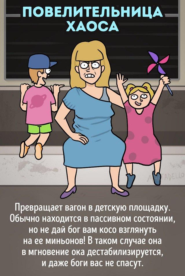 1561761775_tipichnye_obitateli_metro_10_foto_1-1
