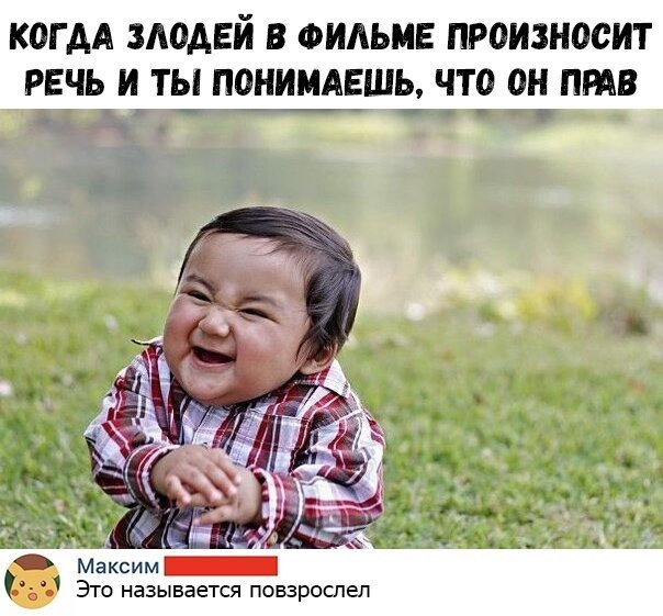 Улыбайтесь, господа, улыбайтесь!  Приколы