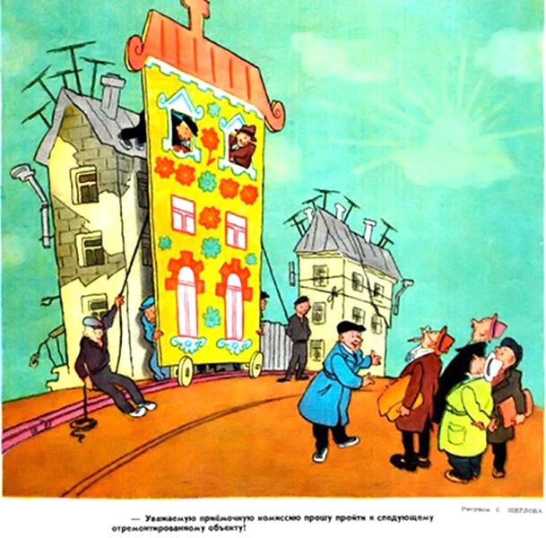 Старые карикатуры журнала «Крокодил», которые сегодня так же пугающе актуальны