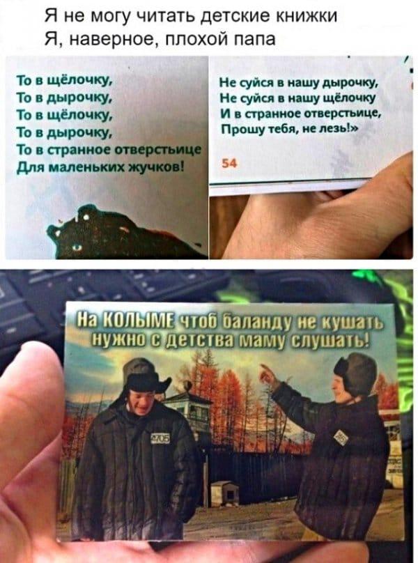 anekdoty-istorii-nadpisyami-kartinki-smeshnye-kartinki-fotoprikoly