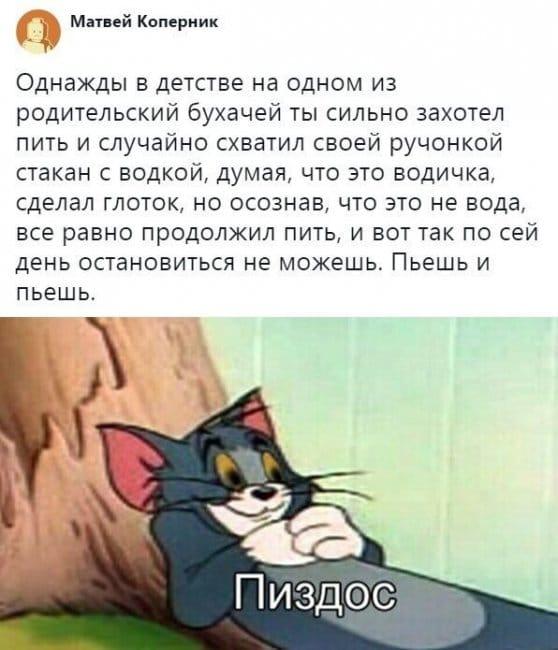 auto_01-591559494547_mixmovie_ru_2019052644_00072.jpg