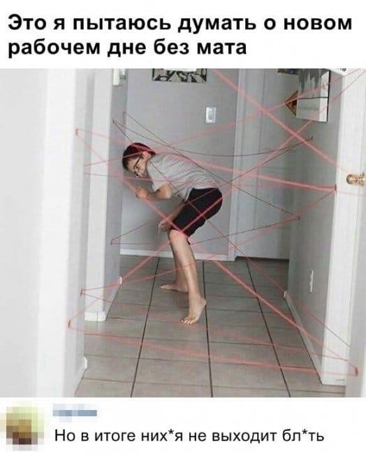 auto_01-591559494562_mixmovie_ru_2019052646_00058.jpg