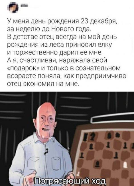 auto_01-591559494584_mixmovie_ru_2019052646_00035.jpg