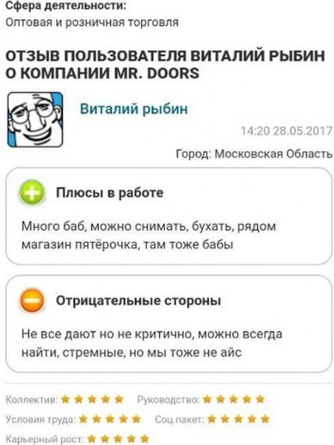 auto_01-591559494593_mixmovie_ru_2019052646_00001.jpg