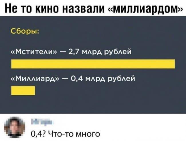 auto_01-591559494633_mixmovie_ru_2019052646_00041.jpg