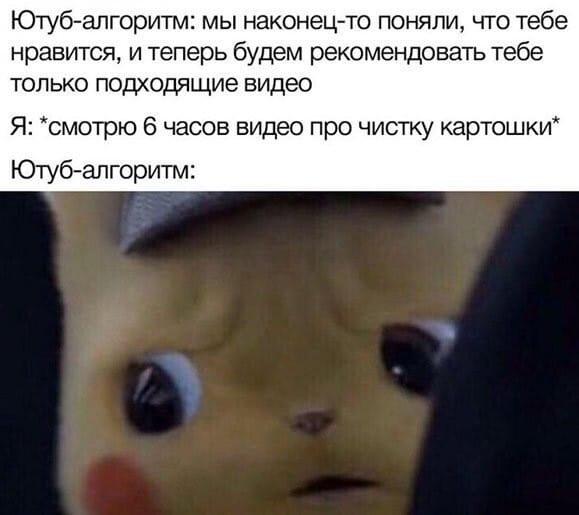 auto_01-591559494656_mixmovie_ru_2019052656_00010.jpg