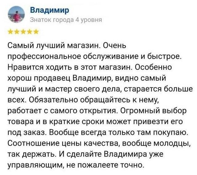 auto_01-591559494662_mixmovie_ru_2019052656_00006.jpg