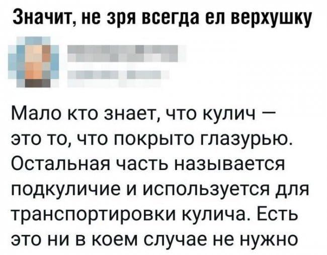 auto_01-591559494687_mixmovie_ru_2019052656_00020.jpg
