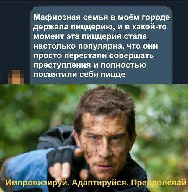 auto_01-591559494708_mixmovie_ru_2019052658_00054.jpg