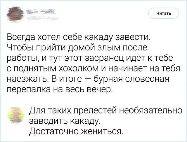 auto_01-591559494713_mixmovie_ru_2019052658_00097.jpg