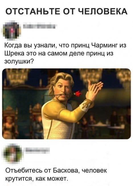auto_01-591559494719_mixmovie_ru_2019052658_00091.jpg