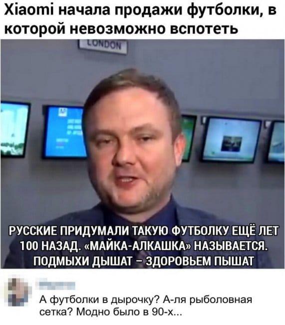 auto_02-001559494543_mixmovie_ru_2019052648_00053.jpg