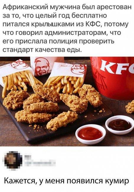 auto_02-001559494545_mixmovie_ru_2019052648_00069.jpg