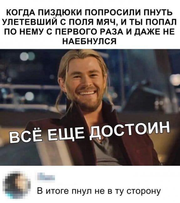 auto_02-001559494563_mixmovie_ru_2019052646_00072.jpg